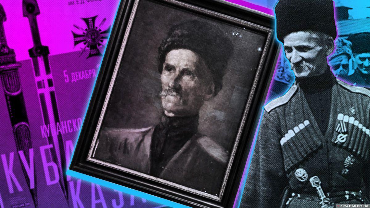 Портрет, представленный на выставке «Кубанские казаки. Страницы истории Кубанского казачьего войска»