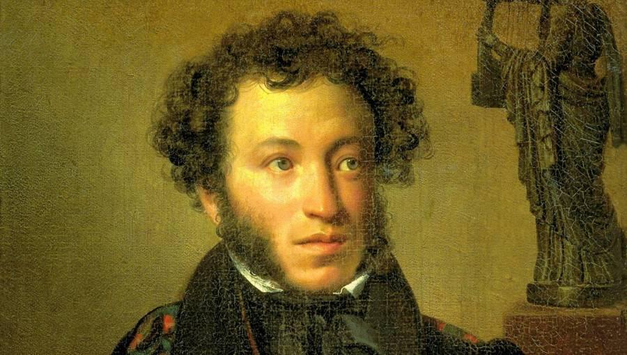 Орест Кипренский. Портрет А.С. Пушкина (фрагмент). 1827