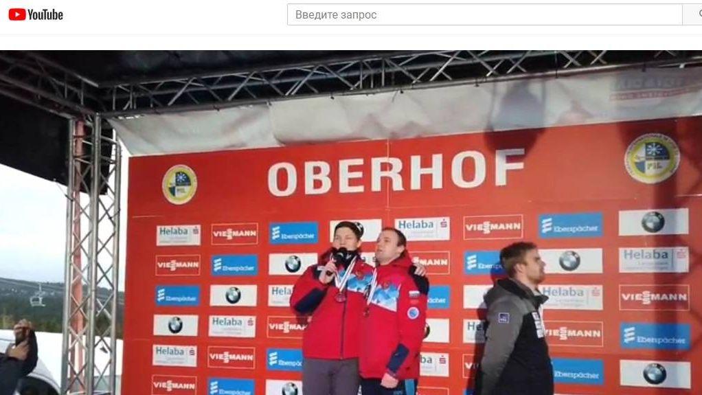 Наши Чемпионы Европы! А капелла гимна России в исполнении Семена Павличенко и Романа Репилова