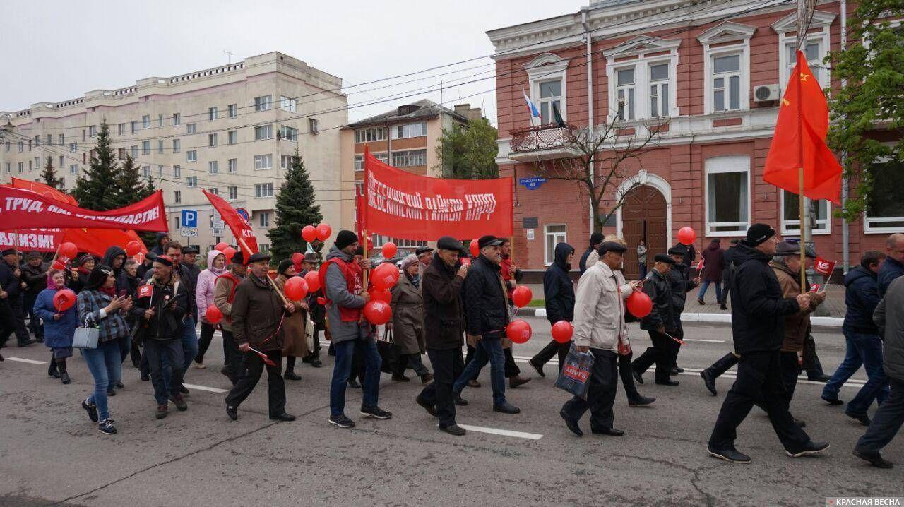 Первомайское шествие КПРФ в Белгороде