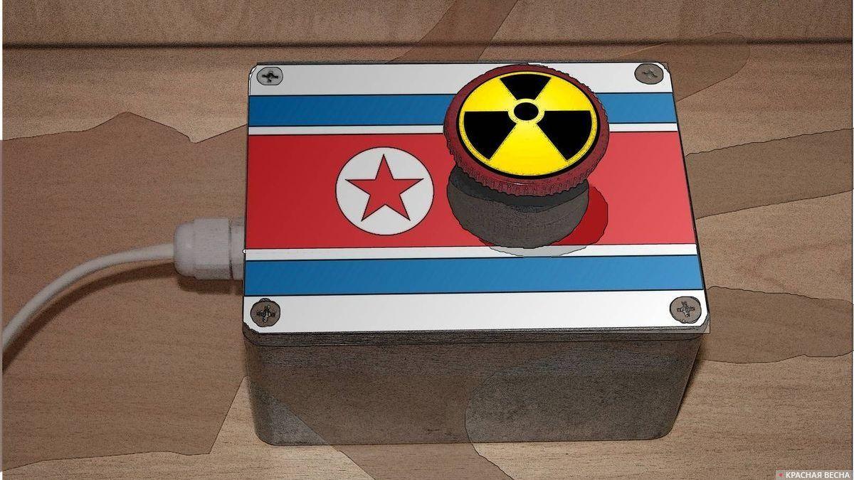 Ядерная кнопка . КНДР