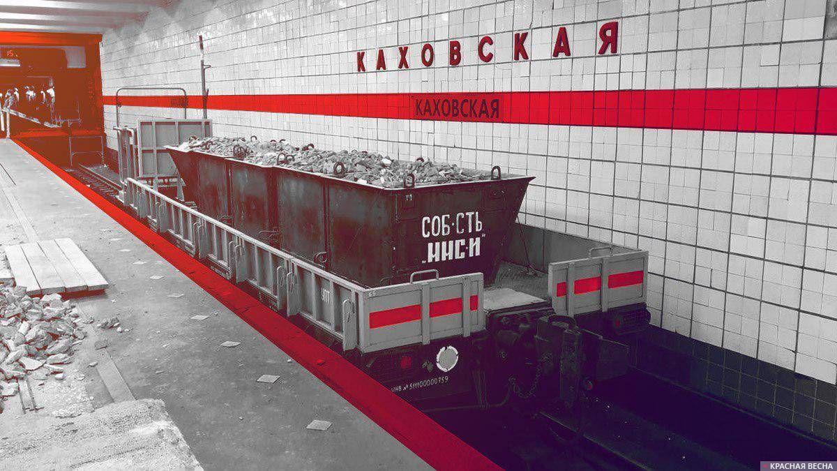 Реконструкция станции «Каховская»