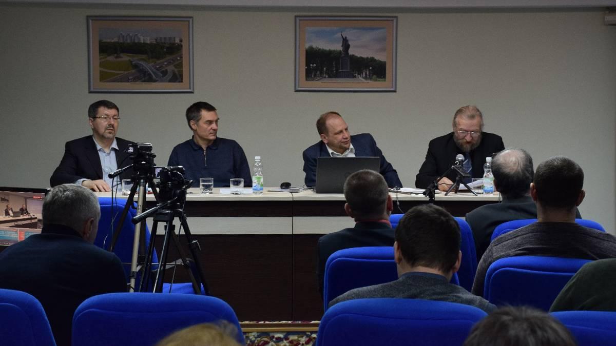 Конференция ко Дню Людоеда. Белгород