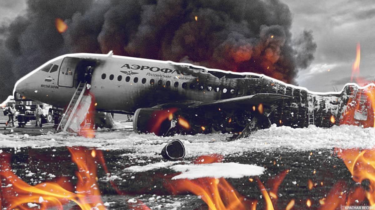 Катастрофа Superjet-100 в Шереметьево