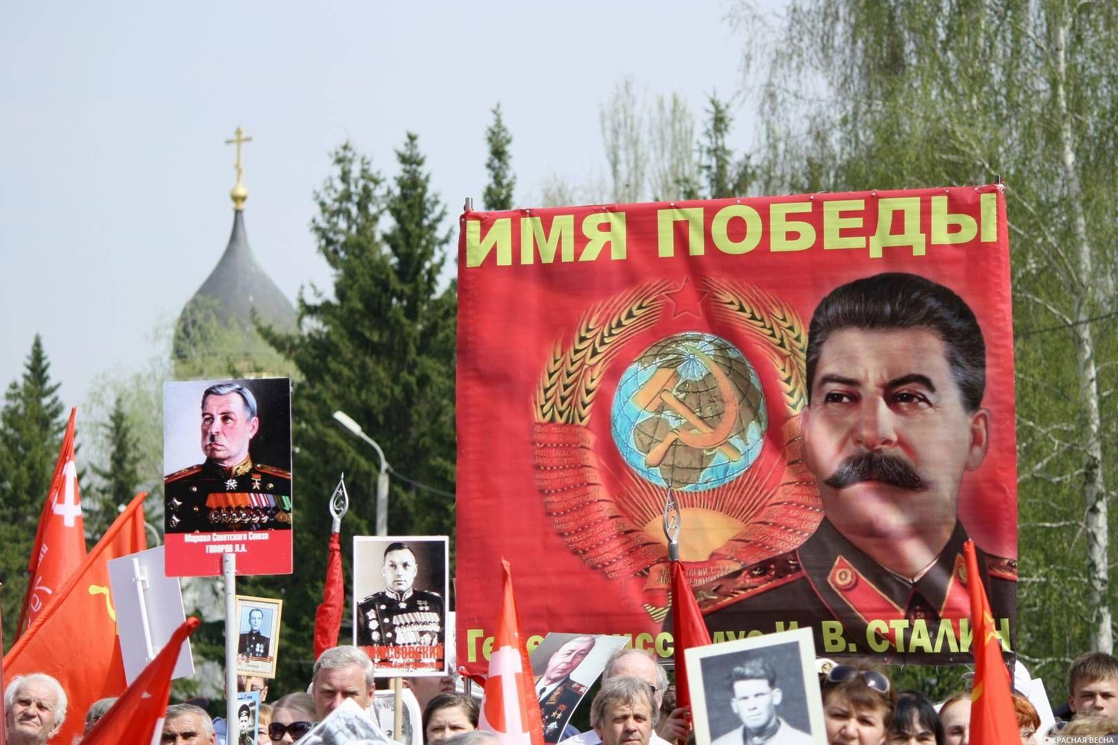 Омск. «Бессмертный полк», организованный КПРФ в парке Победы.