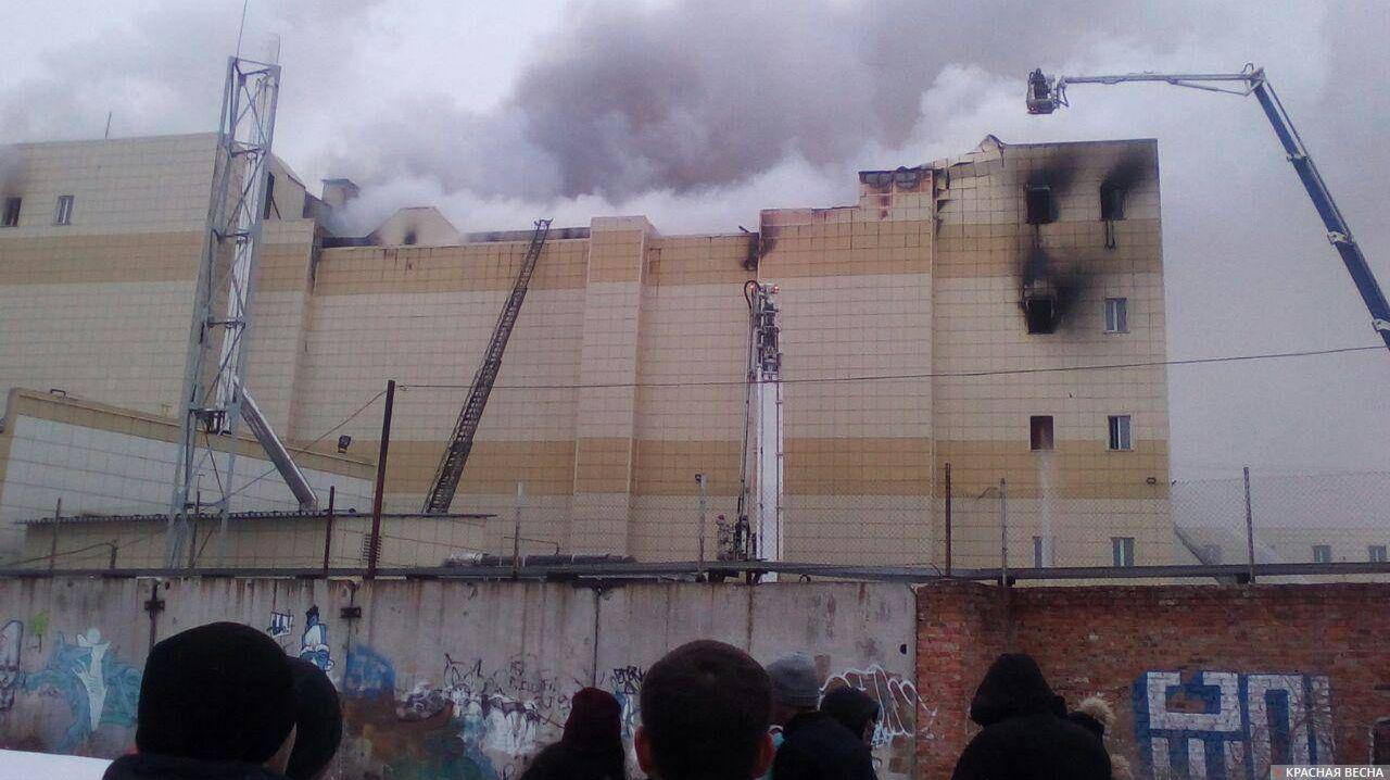 Пожар в ТЦ в Кемерово