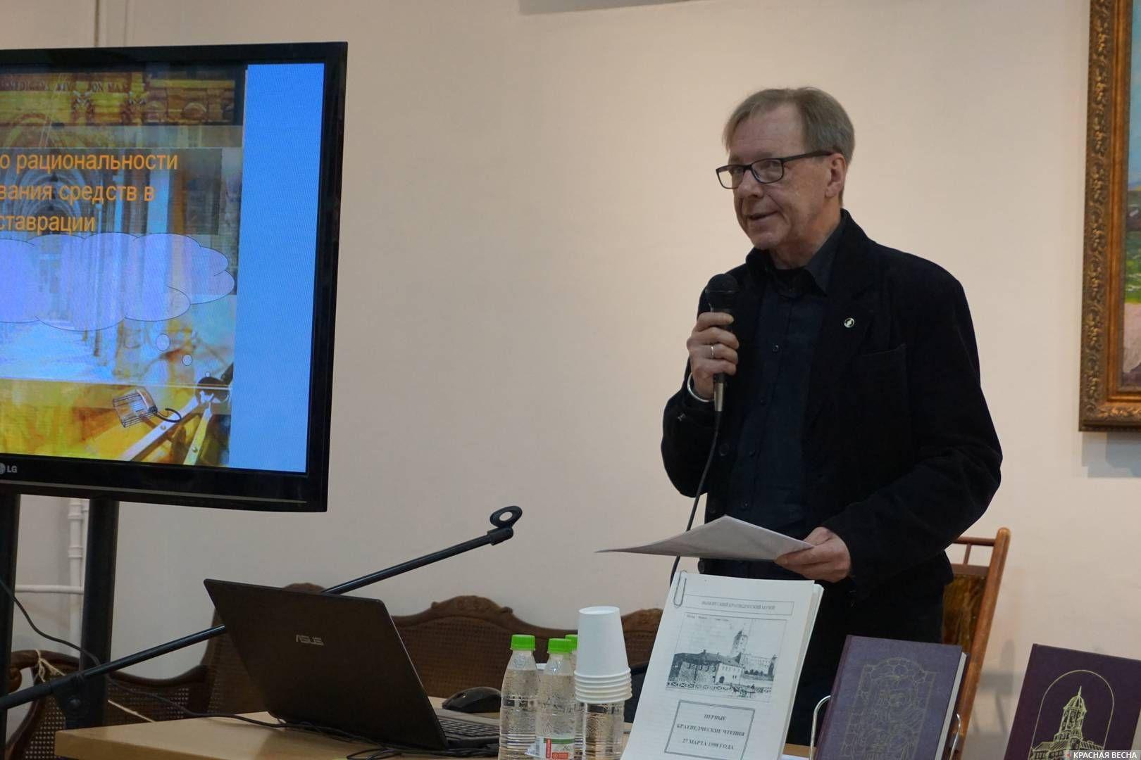 Андрей Коломойский на XX выборгских краеведческих чтениях. Выборг. 24.11.2018