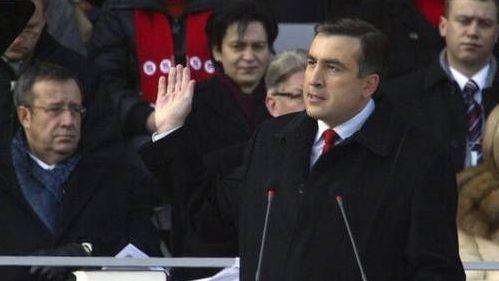 Присяга Саакашвили