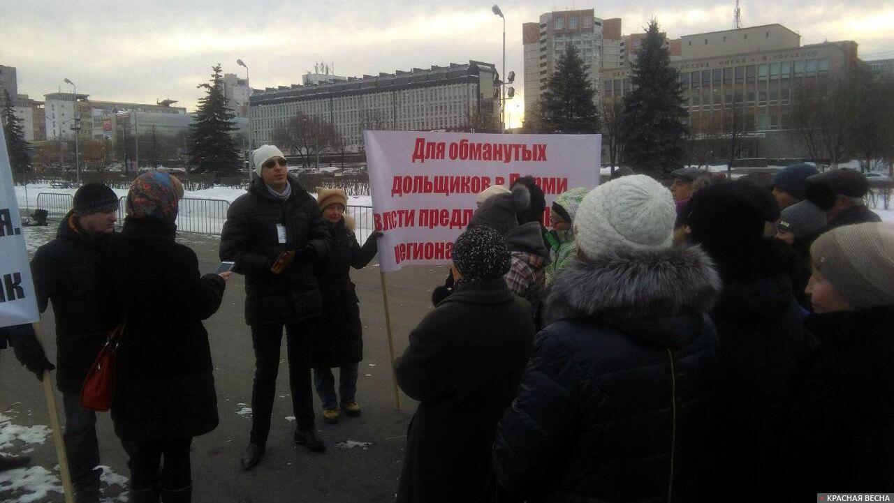 Митинг дольщиков Пермь 18.12.2017