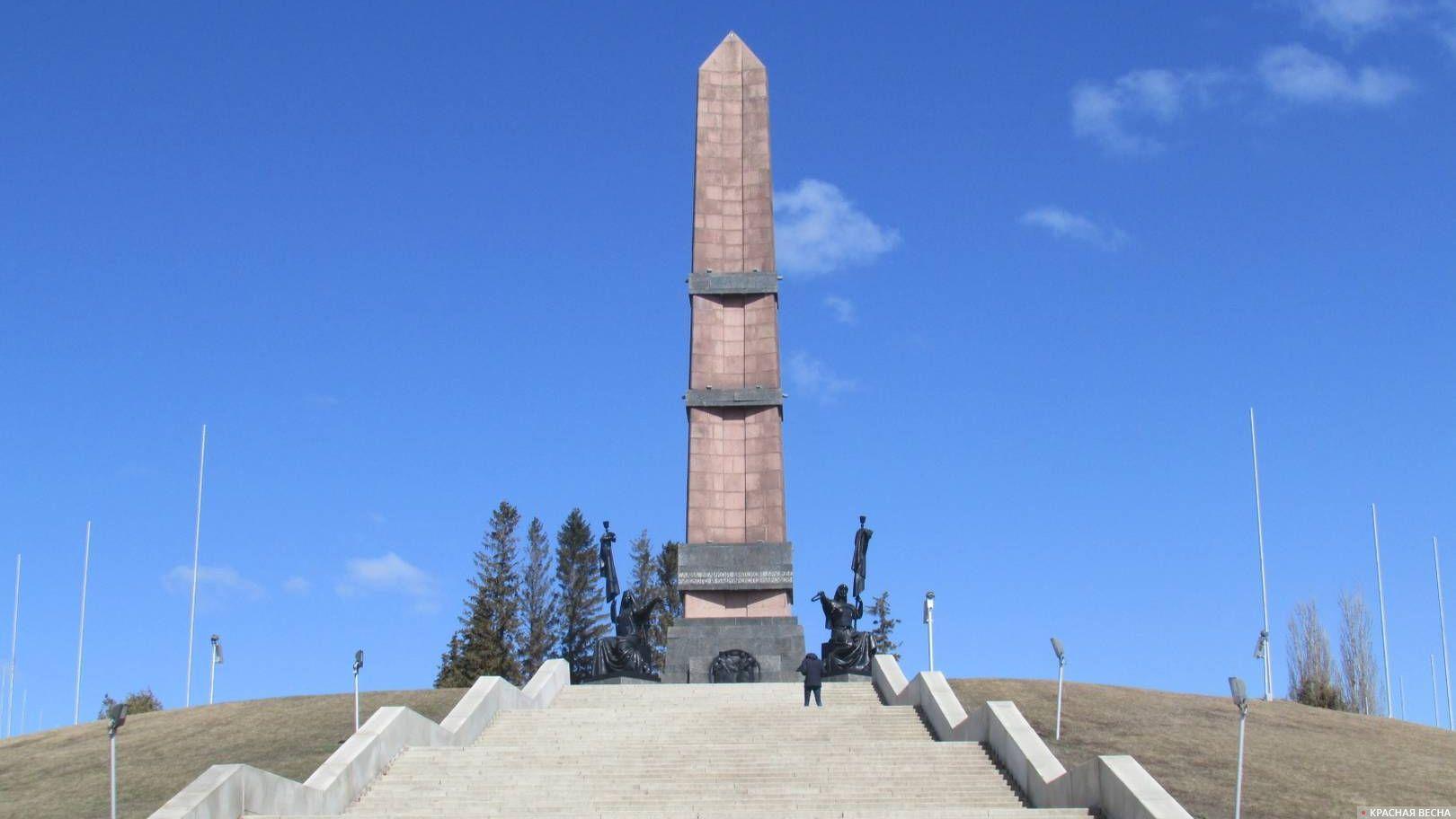 Монумент дружбы. Уфа. Республика Башкортостан