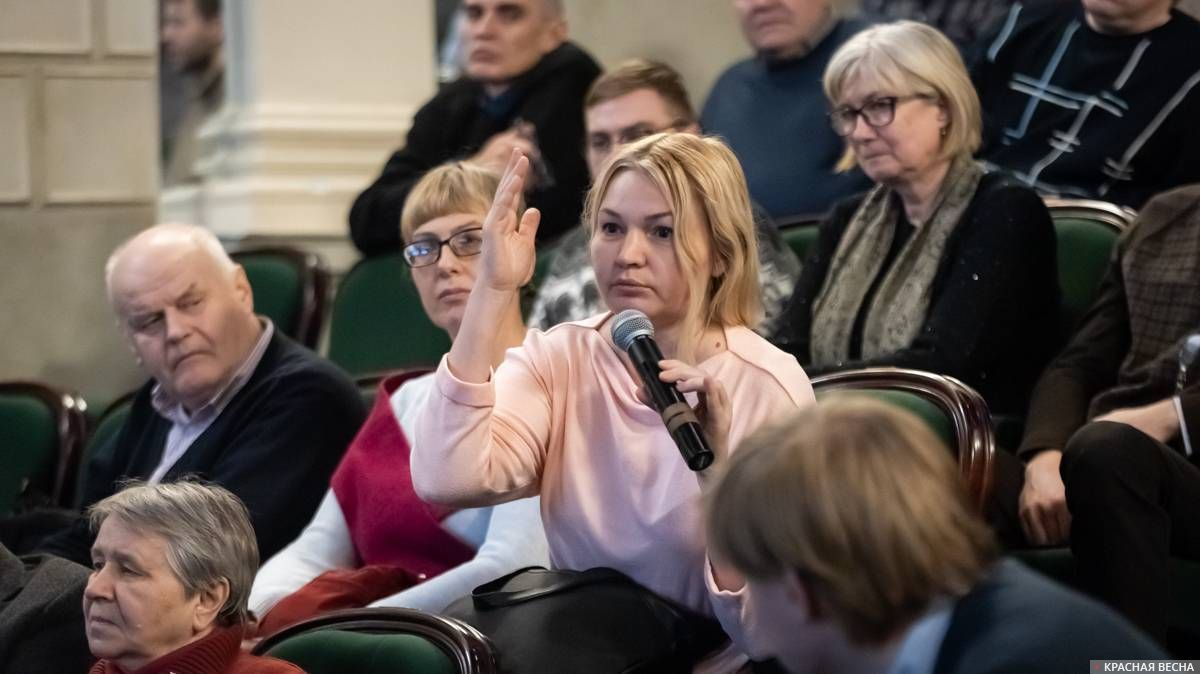Обсуждения в ходе конференции ко Дню Людоеда. Москва