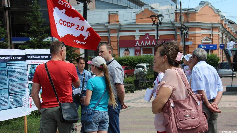 Пикет против прославления Колчака