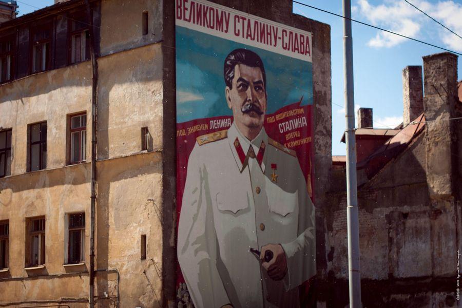 Великому Сталину - Слава, автор: ignat.gorazd [ignatgorazd], лицензия: CC BY SA 2.0