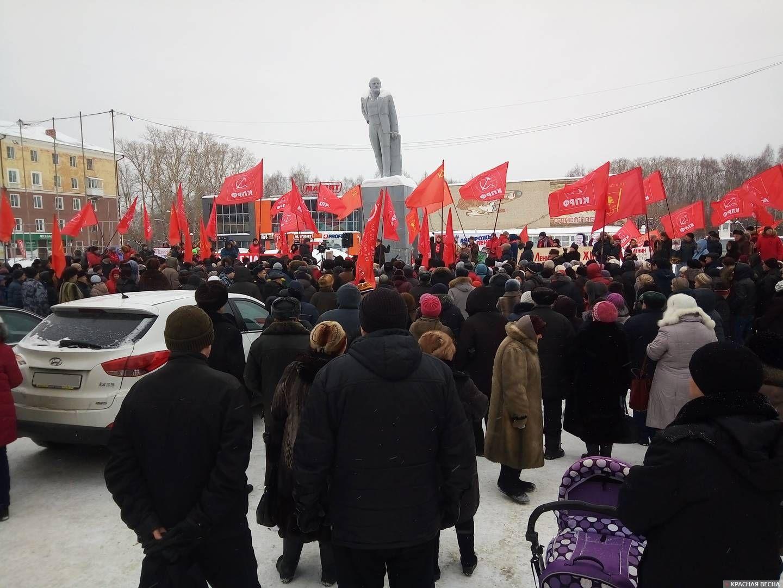 Митинг против переноса памятника Ленину. Ревда