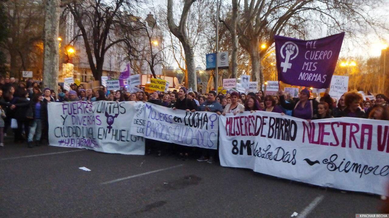 Демонстрация феминисток в Испании