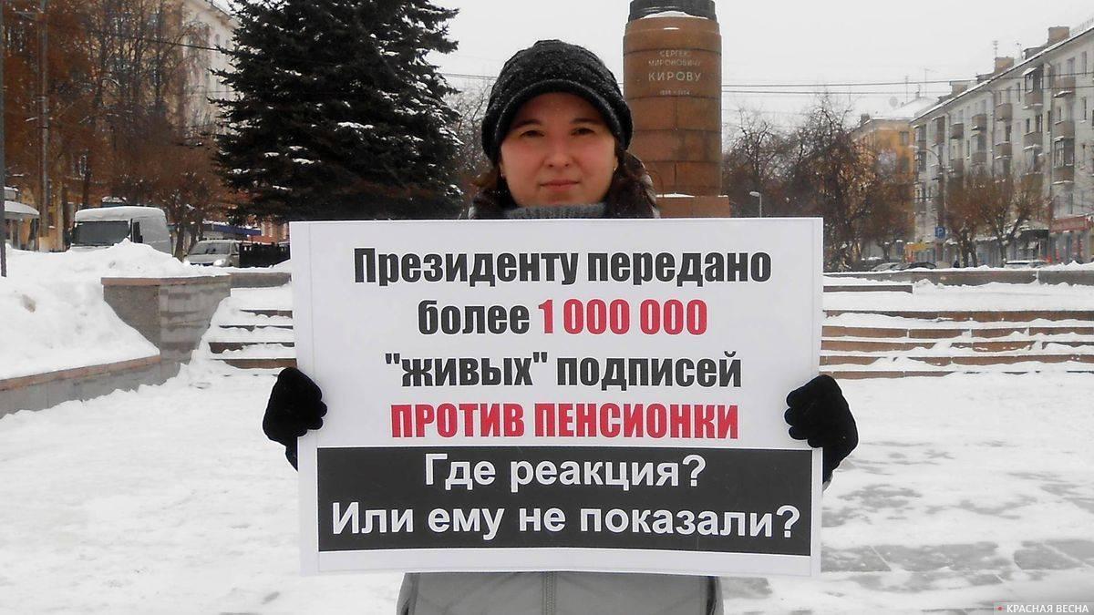 В Кирове возмущены отсутствием реакции главы государства на миллион подписей