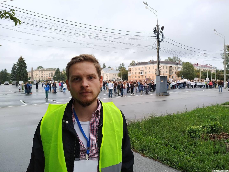 Организатор митинга Владимир Веселов. Тольятти