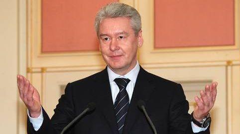 Мэр Собянин