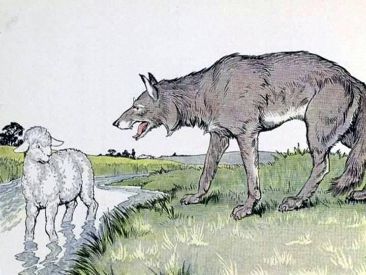 «Ты виноват уж тем, что хочется мне кушать...» (иллюстрация к басне  И. А. Крылова «Волк и ягненок»)