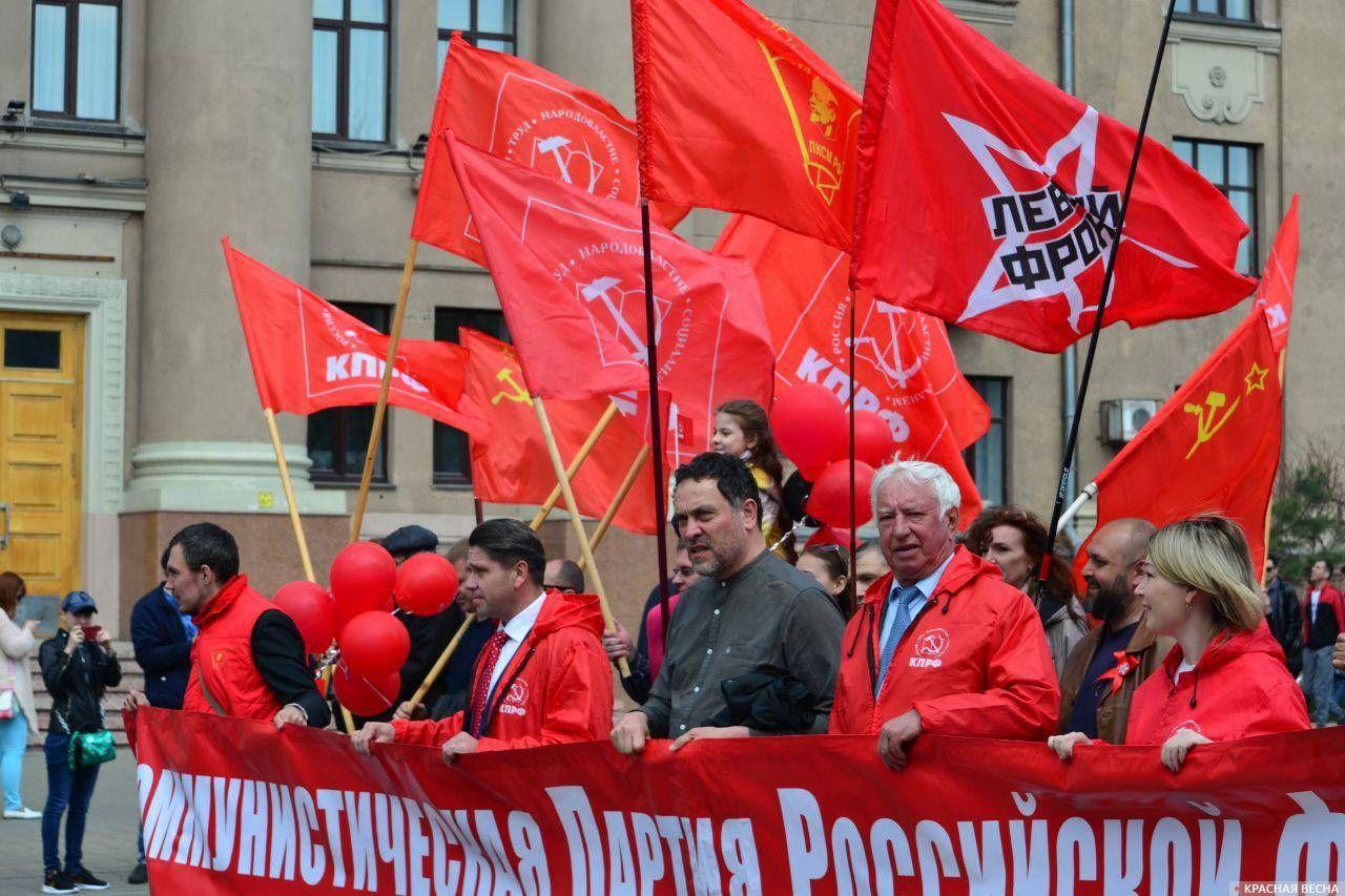 Первомайская колонна КПРФ. Хабаровск