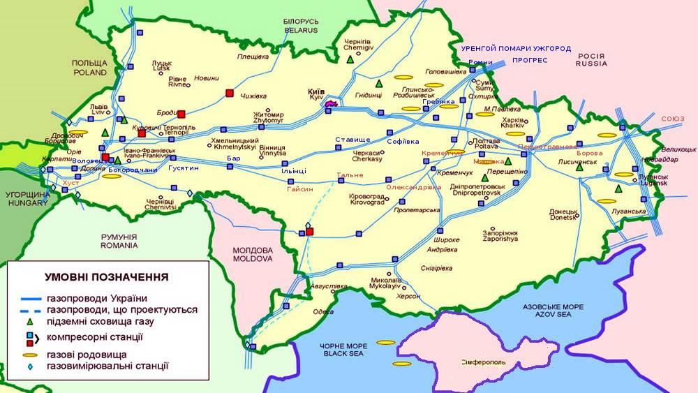 «Газпром» назвал причину расторжения контрактов с«Нафтогазом»