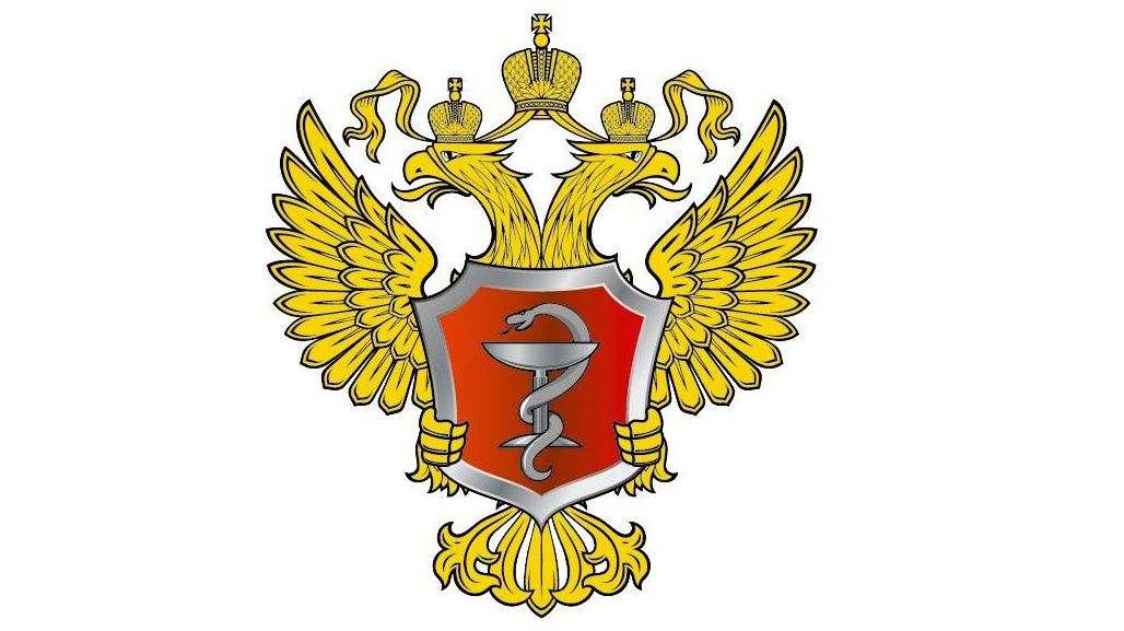 Эмблема министерства здравоохранения