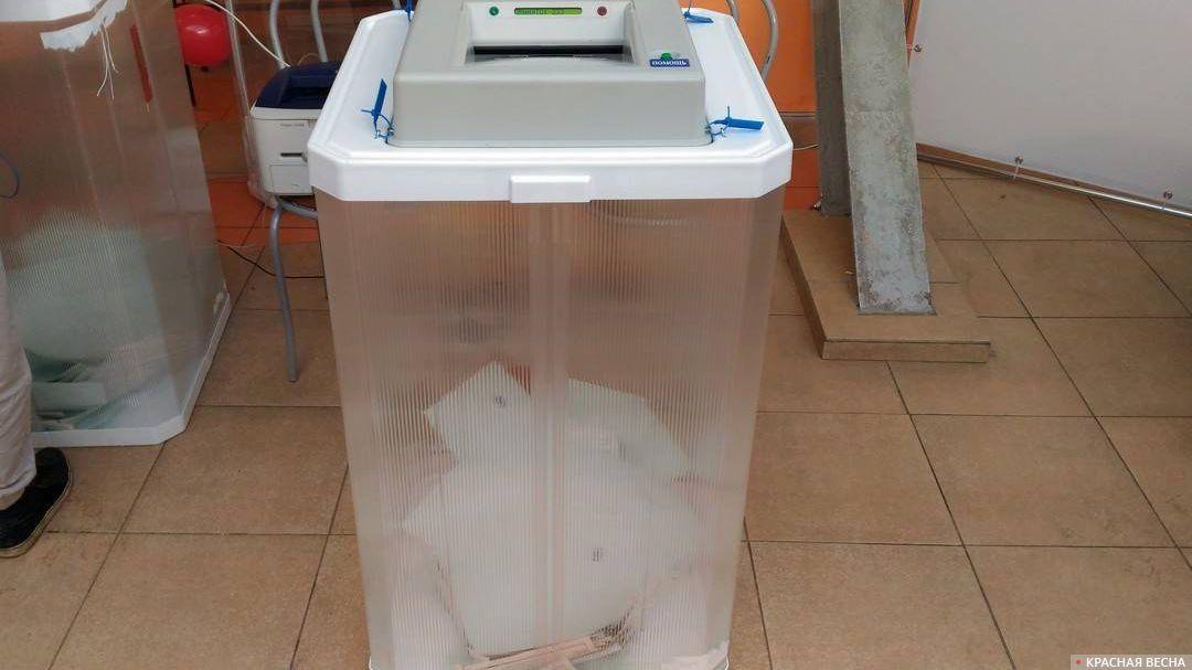 Автоматизированная урна для голосования