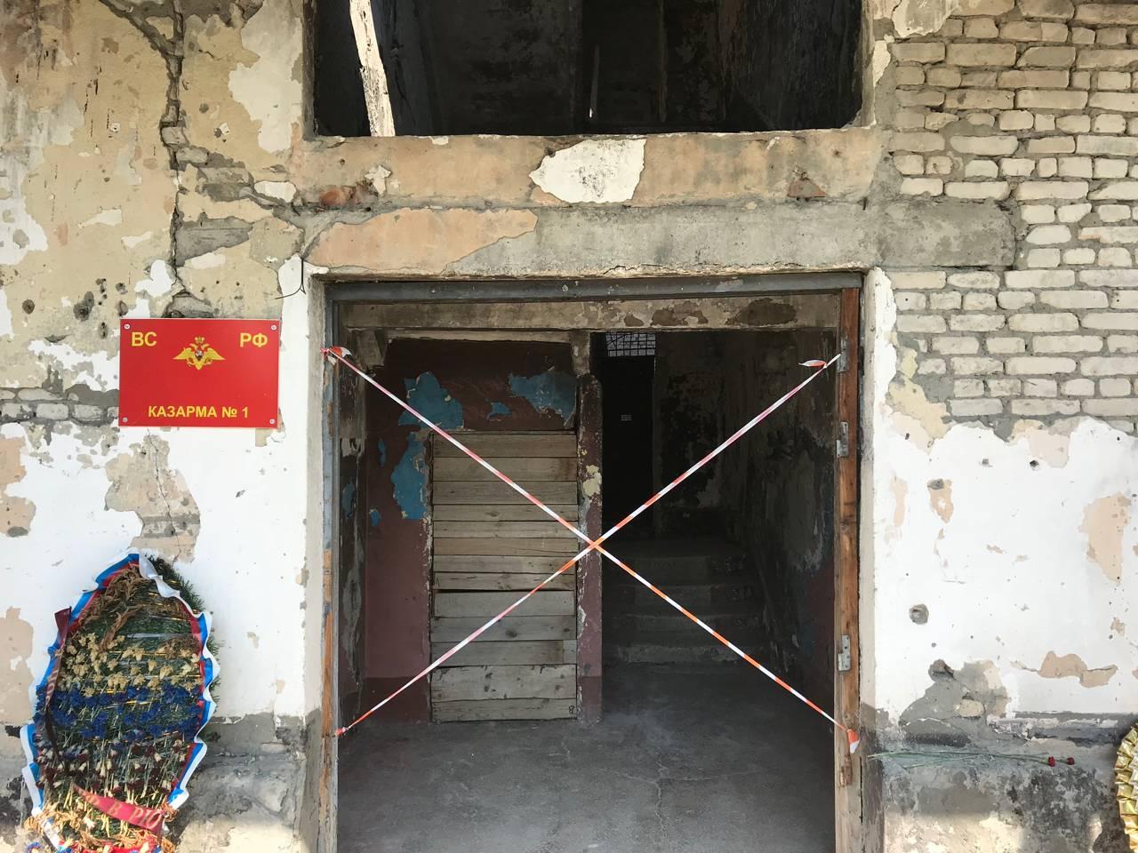 В бывшей казарме российских миротворцев