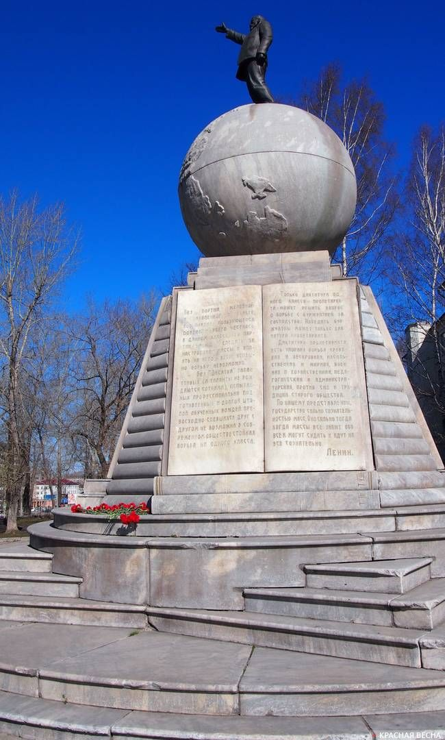 Памятник Ленину в Сквере рабочей молодёжи. Открыт 7 Ноября 1925 г. Нижний Тагил