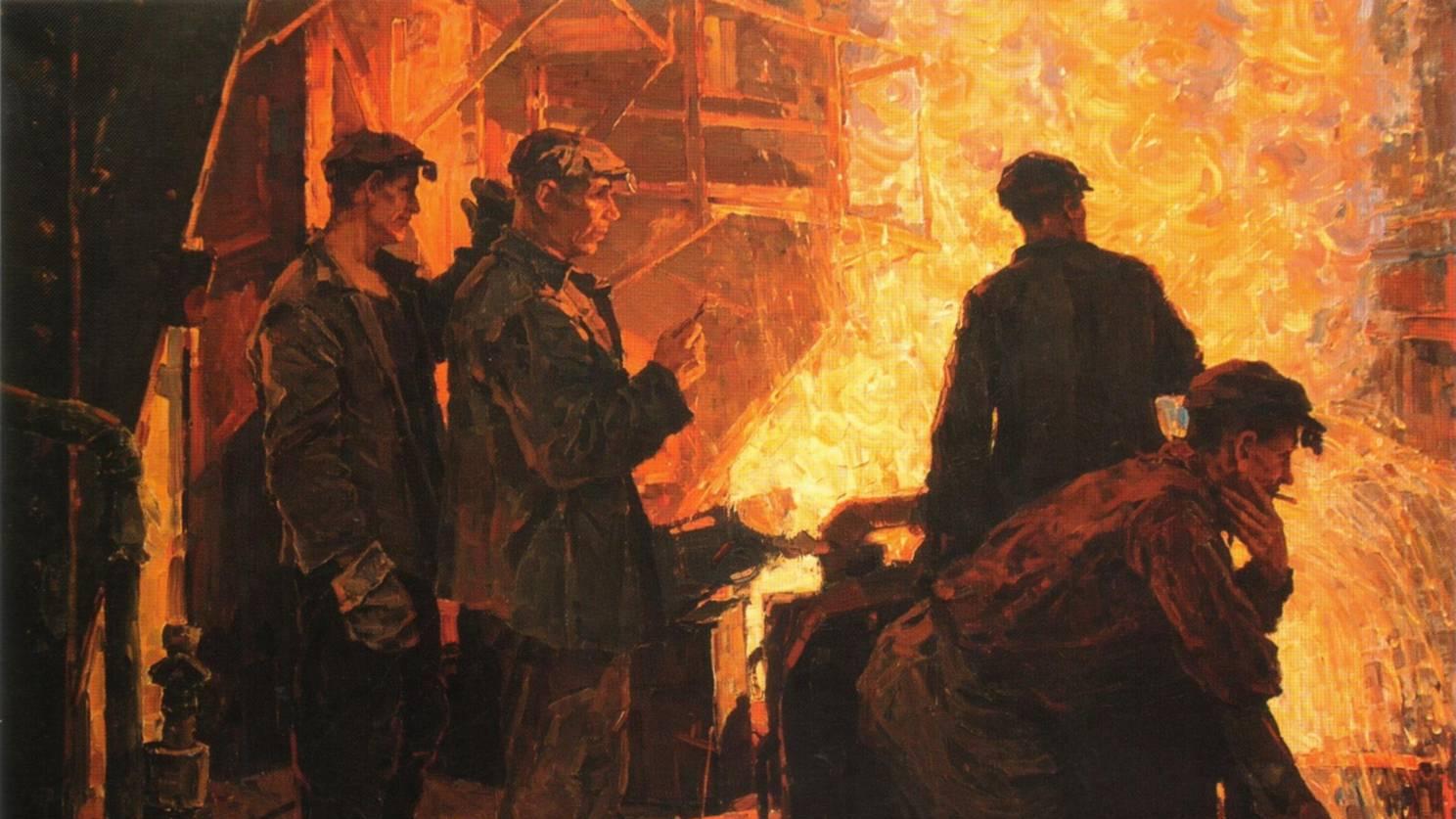 Федор Разин. Сталь идет (фрагмент). 1961 год.
