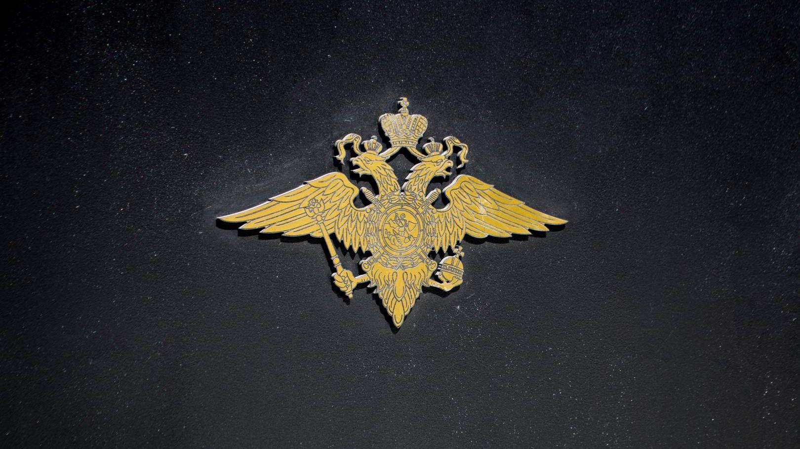 Министерство внутренних дел. МВД. Екатеринбург.