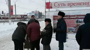 Пикет в Новокуйбышевске против памятника белочехам