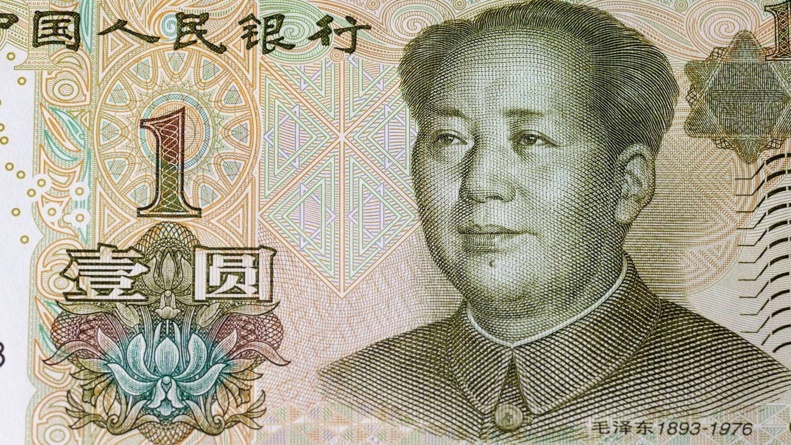 Китай. Купюра один юань.