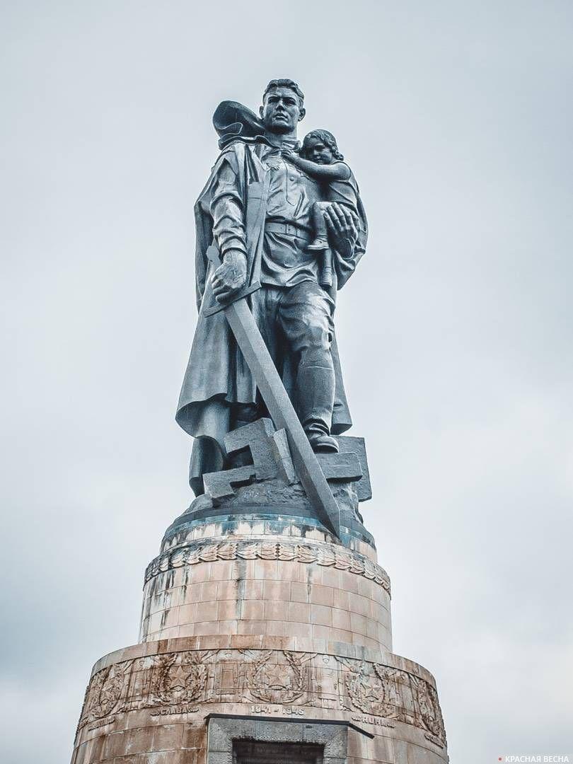 Памятник Воину-освободителю. Трептов-парк. Берлин. Германия.