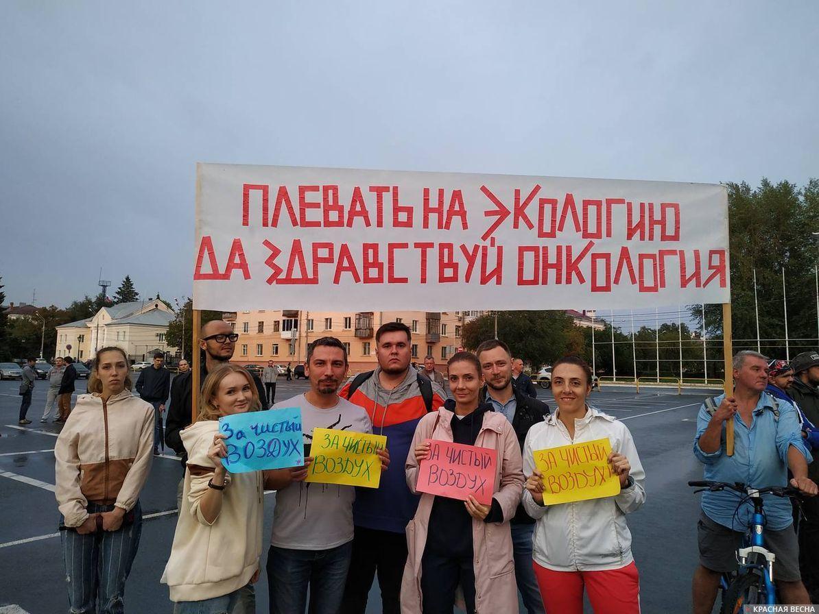 Плакат на экомитинге. Тольятти