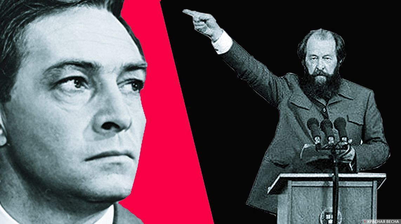 Солженицын и Штирлиц