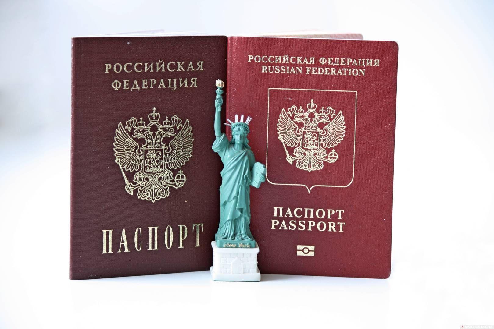 Заграничный и внутренний паспорт