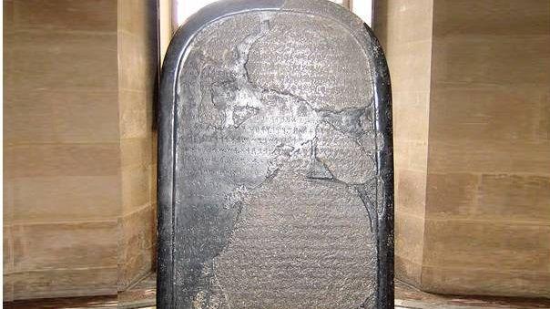 Моавитский камень (Стела царя Меша ). Лувр