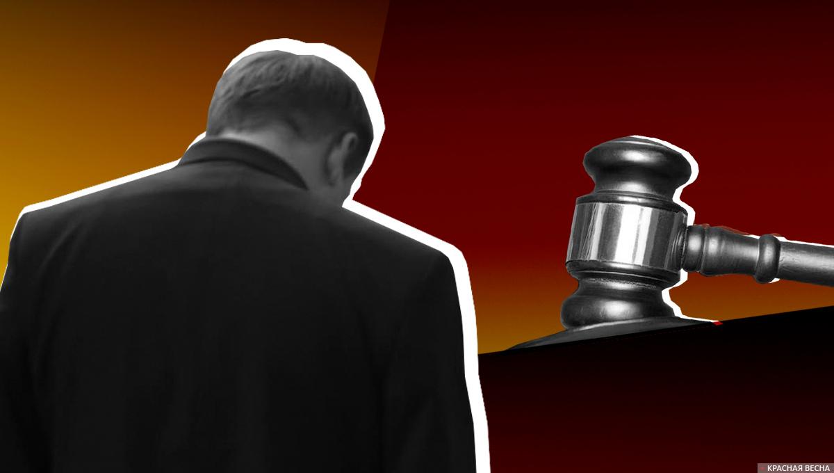 Бывшего китайского банкира приговорили к 13 годам за растраты