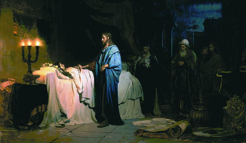 Илья Репин. Воскрешение дочери Иаира. 1871