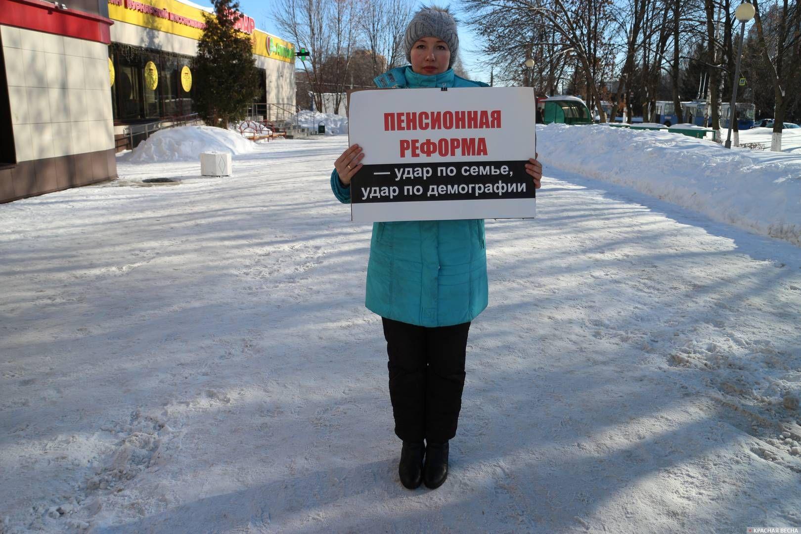 Протест против пенсионной реформы в Чебоксарах