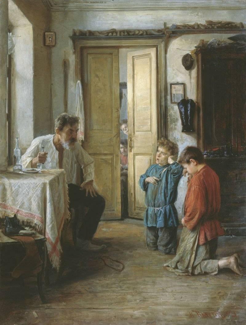 Михаил Ватутин. Воспитатель. 1892