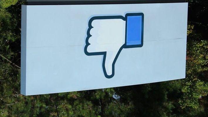 Неудача Facebook