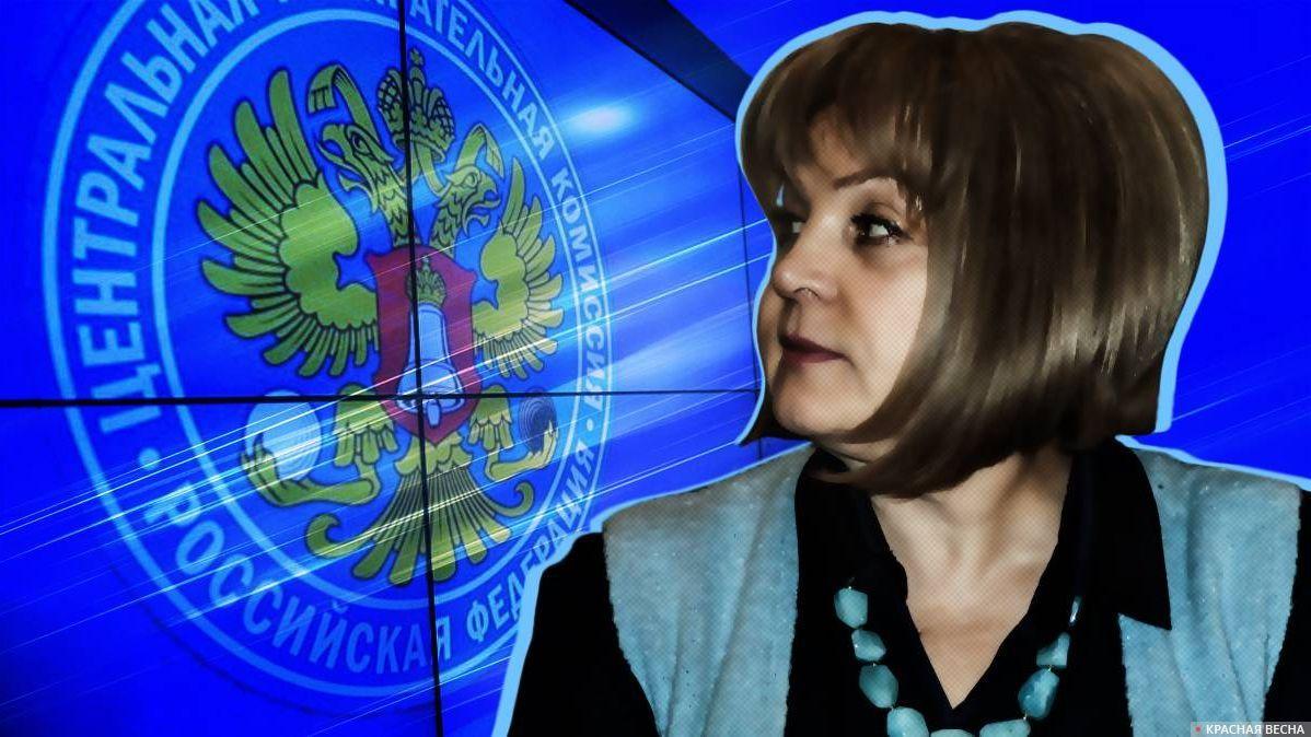 Элла Панфилова