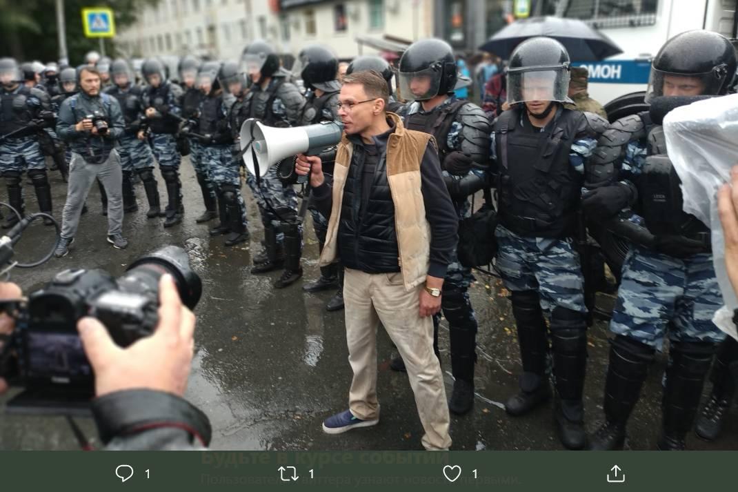 Представители силовых ведомств на одном из митингов в Екатеринбурге