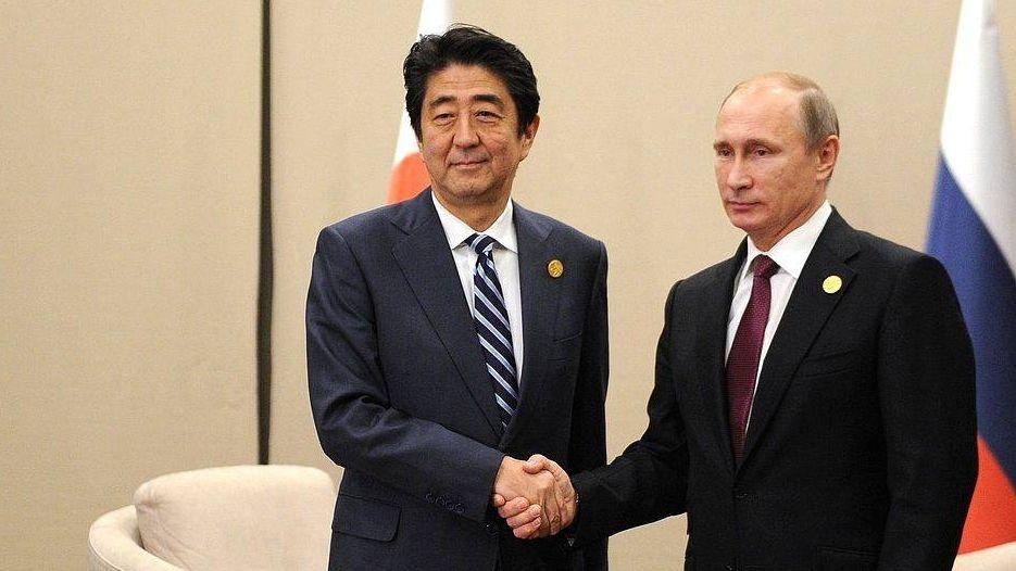 Встреча с Премьер-министром Японии Синдзо Абэ  Президент России
