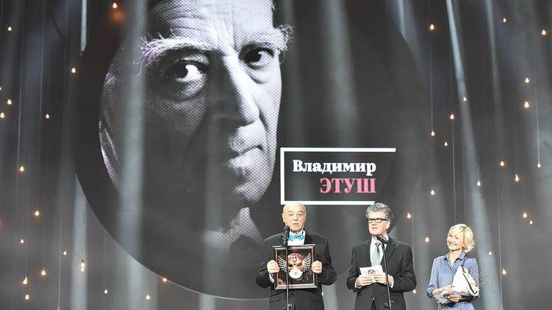 Владимир Этуш при вручении  премии Золотая маска. 19.04.2017