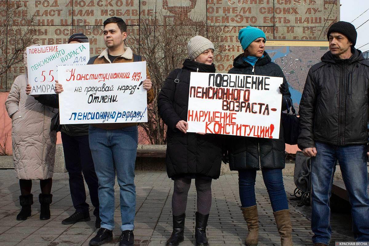 Пикет против пенсионной реформы. Иркутск. 3.03.2019