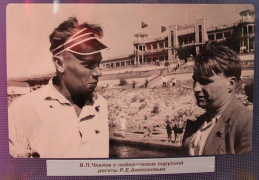 Музей скоростей. Историческое фото.