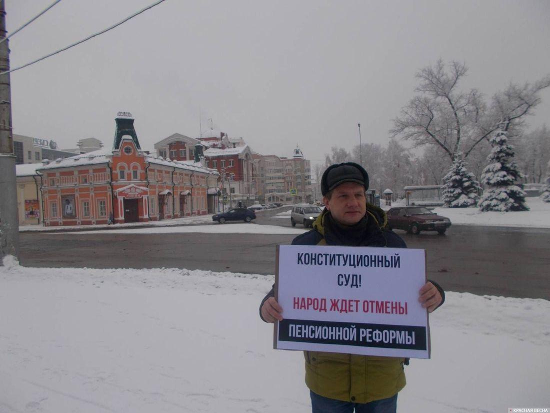 Пикет против пенсионной реформы. Липецк